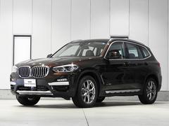 BMW X3xDrive 20d Xライン 3Dビューカメラ 革シート