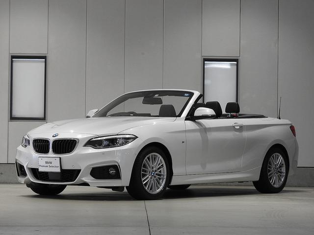 2シリーズカブリオレ(BMW)220iカブリオレ Mスポーツ 中古車画像