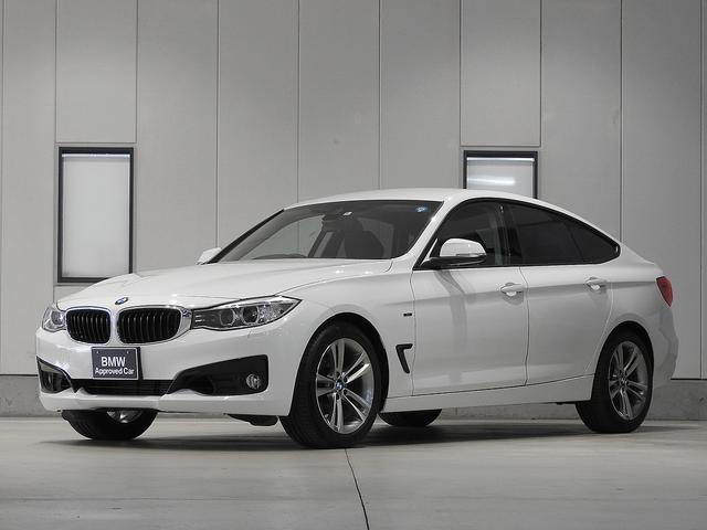 BMW 320iグランツーリスモ スポーツ ドライビングアシスト