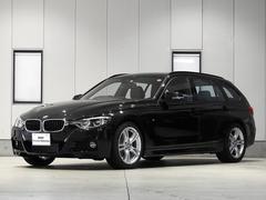 BMW318iツーリング Mスポーツ レザーシート 車線変更警告