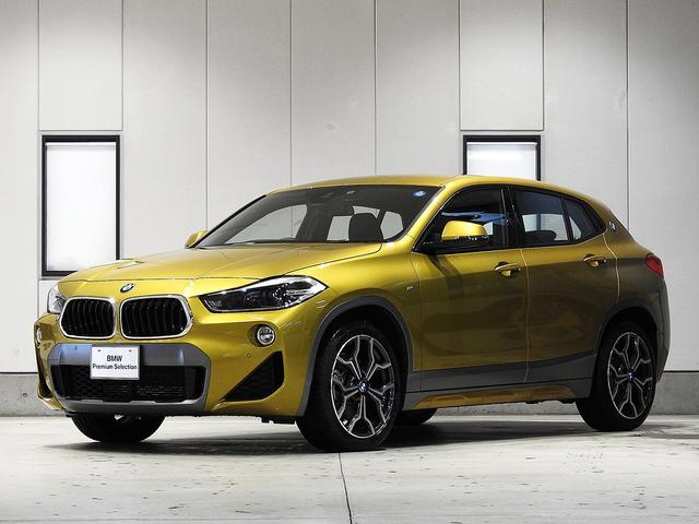 BMW xDrive 20i MスポーツX Avアクティブセーフティ