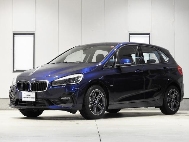 BMW 218dアクティブツアラー スポーツ パークアシスト 後期