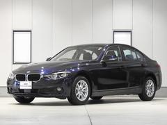 BMW320i 2年保証 アクティブクルーズC 認定中古車