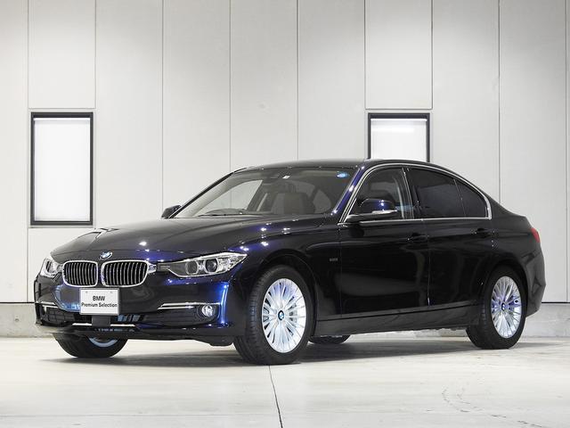 BMW 320d ラグジュアリー 2年保証 ACC 認定中古車