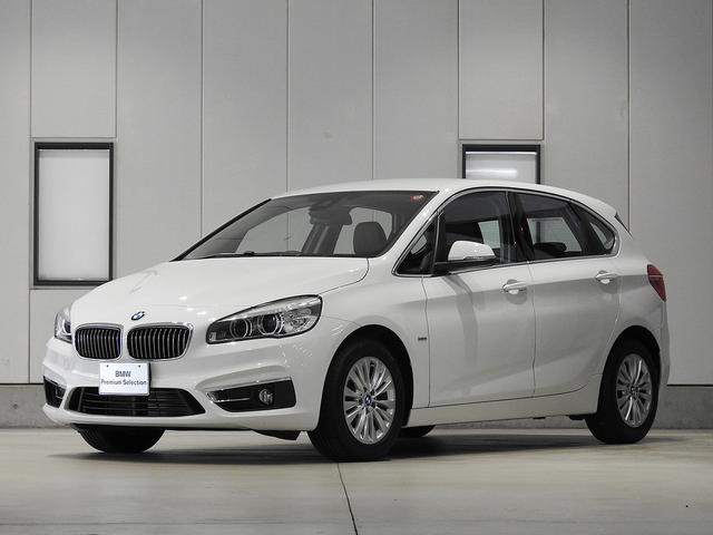BMW 218dアクティブツアラー ラグジュアリー 2年保証付 革