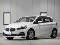 BMW218iアクティブツアラー ラグジュアリー パークアシスト