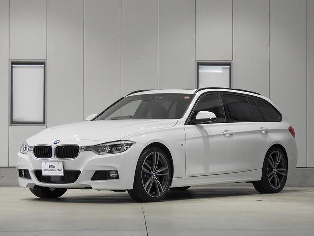 「BMW」「BMW」「ステーションワゴン」「神奈川県」の中古車