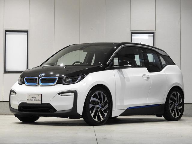 BMW レンジ・エクステンダー装備車 SUITE 120Ah 革