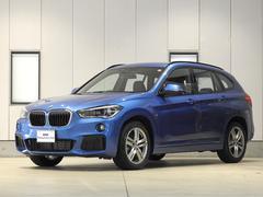 BMW X1xDrive 18d Mスポーツ シートヒーター駐車アシスト
