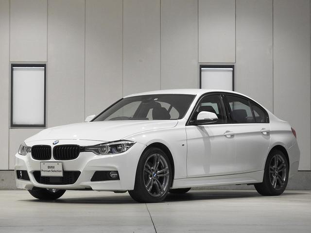 BMW 320dセレブレーションエディション スタイルエッジ ACC