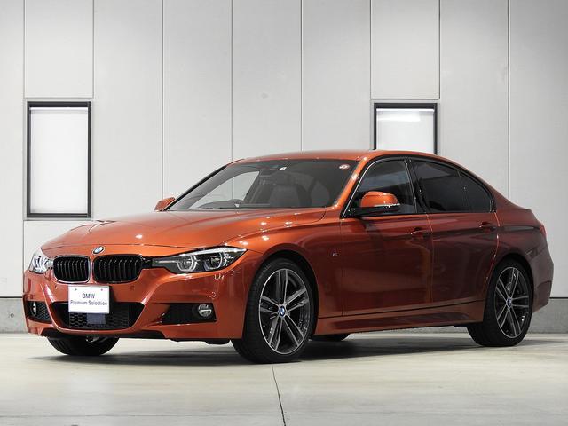 「BMW」「3シリーズ」「セダン」「神奈川県」の中古車