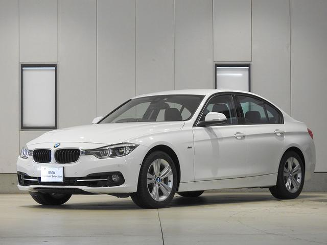 BMW 3シリーズ 318iスポーツ 2年保証 ドライビングアシスト