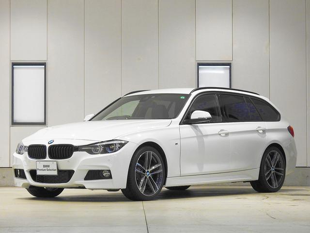 BMW 3シリーズ 318iツーリング Mスポーツ エディションシャドー 革