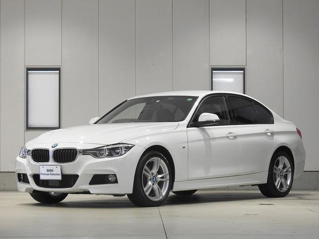BMW 3シリーズ 320i xDrive Mスポーツ 2年保証 ACC