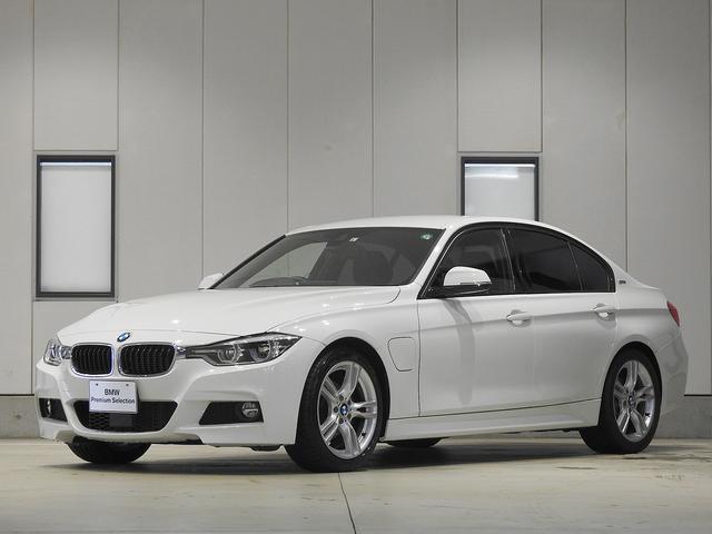 BMW 3シリーズ 330e Mスポーツアイパフォーマンス 2年保証 ACC