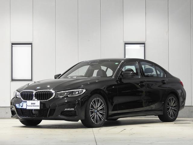 BMW 320i Mスポーツ リバースアシスト コンフォートPKG 認定中古車