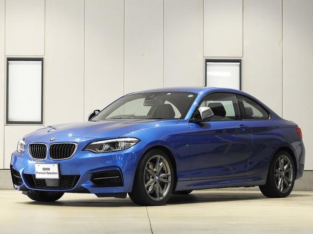 BMW M240iクーペ ACC シートヒーター アダプティブLED 認定中古車