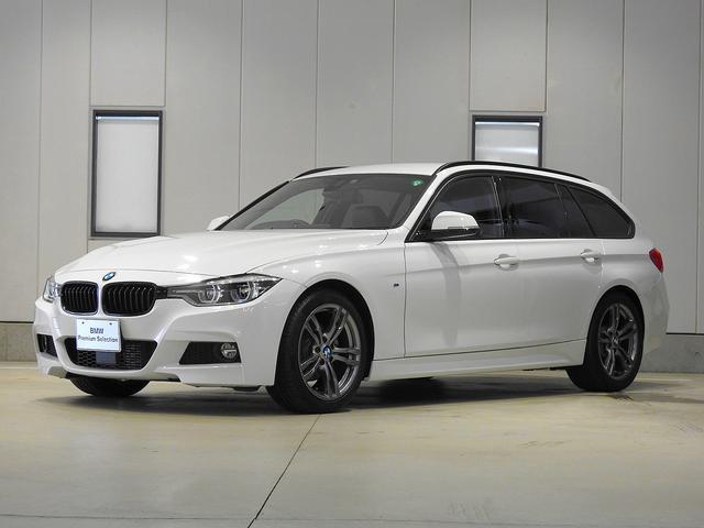 BMW 320dツーリングセレブレーションEDスタイルエッジ 2年保証 レザーシート ACC 認定中古車