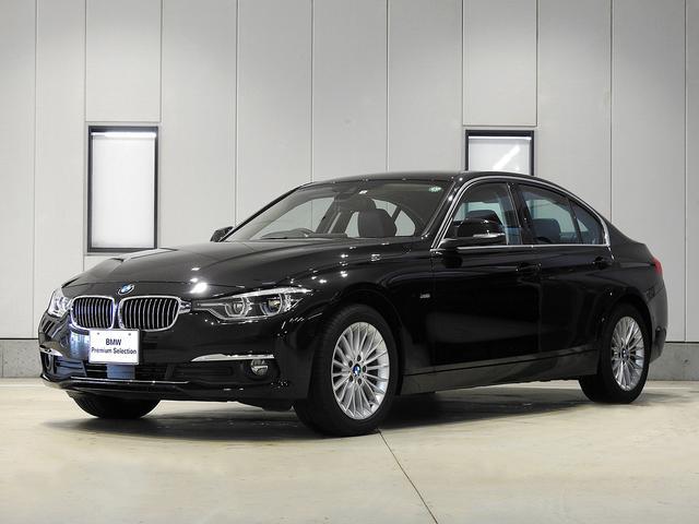 BMW 320d ラグジュアリー レザーシート リアカメラ&センサー ACC 認定中古車