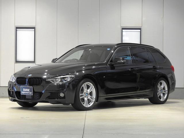 BMW 320dツーリング Mスポーツ ACC LEDヘッドライト 電動リアゲート 認定中古車