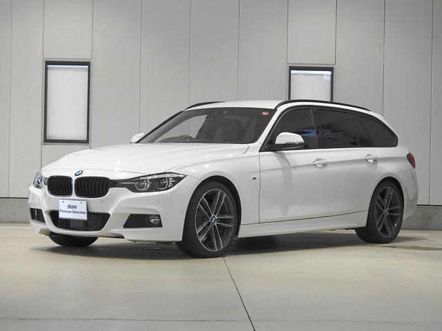 BMW 320dツーリング Mスポーツ エディションシャドー 2年保証 19inアルミ レザーシート 認定中古車
