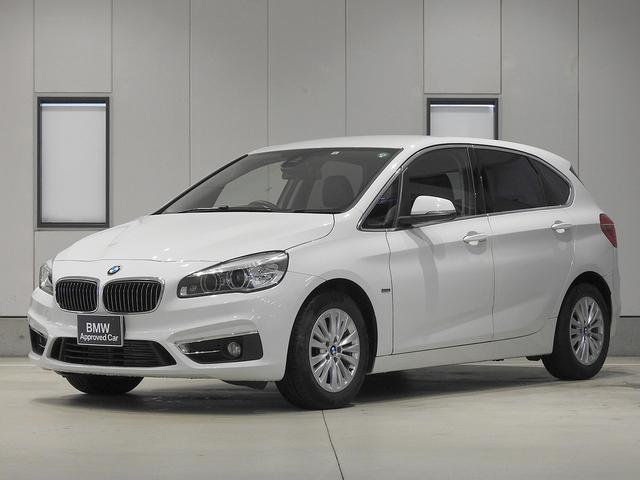 BMW 218dアクティブツアラー ラグジュアリー 2年保証 レザーシート 禁煙