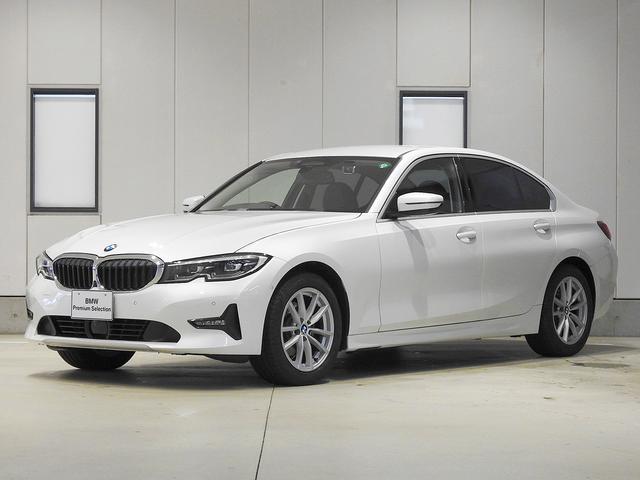 BMW 320i ピュアエレガンス 首都圏100台限定車 全周囲カメラ ACC