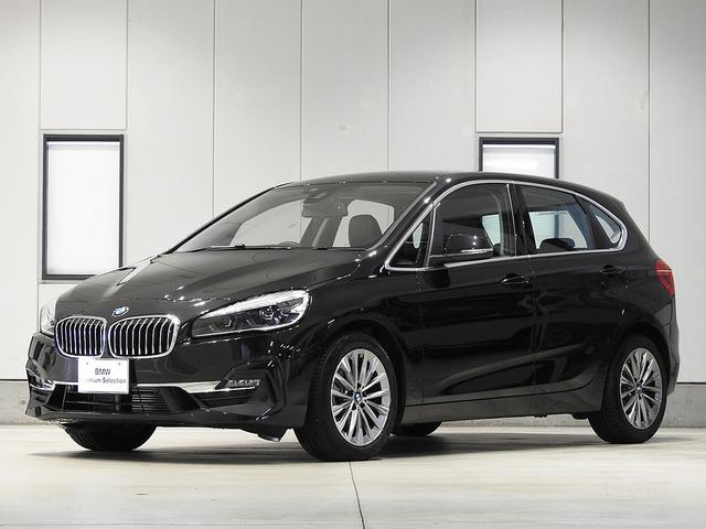 BMW 218dアクティブツアラー ラグジュアリー アドバンスドアクティブセーフティ&コンフォート&パーキングサポートPKG 認定中古車