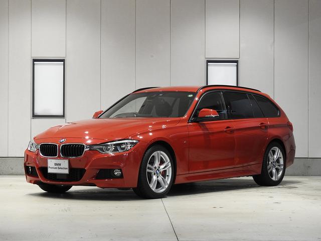 BMW 320iツーリング Mスポーツ アクティブクルーズコントロール レザーシート シートヒーター 認定中古車