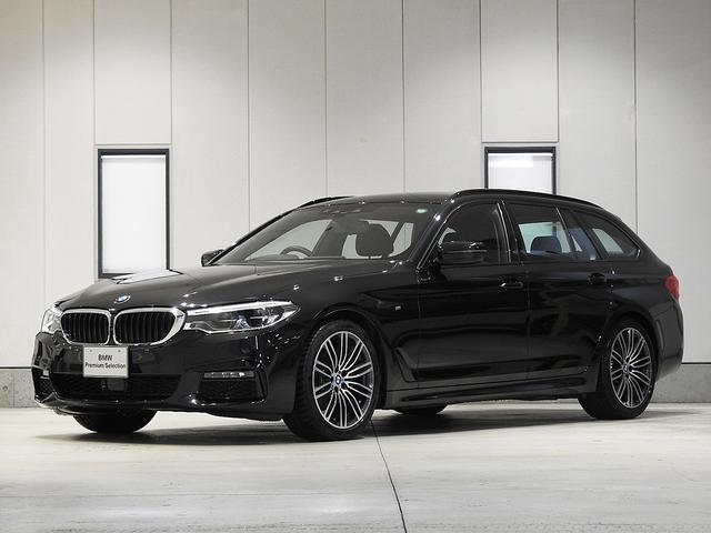 BMW 523dツーリング Mスポーツ CD 地デジ 全周囲カメラ レザーシート 電動シート 前後シートヒーター 電動リアゲート 駐車アシスト ACC ドライビングアシスト 認定中古車
