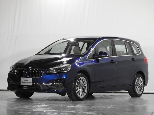 BMW 218dグランツアラー ラグジュアリー リアカメラ レザーシート 電動シート シートヒーター 電動リアゲート 駐車アシスト ACC ドライビングアシスト 前後PDC 認定中古車