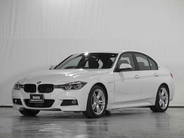 BMW 3シリーズ 330e Mスポーツ リアカメラ 電動シート 駐車アシスト ヘッドアップディスプレイ ACC ドライビングアシスト 前後センサー 1オーナー 禁煙 認定中古車
