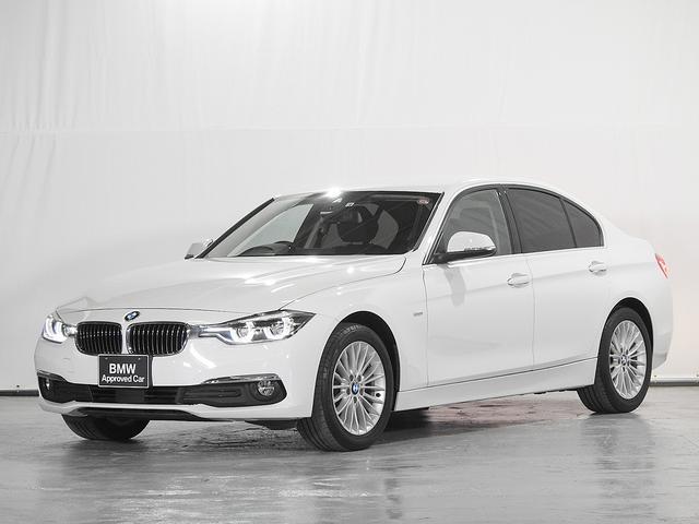 BMW 3シリーズ 320d ラグジュアリー CD HDDナビ リアカメラ&センサー 電動レザーシート ACC シートヒーター ドライビングモード ドライビングアシスト コンフォートアクセス LED 17AW 1オーナー 禁煙 認定中古車