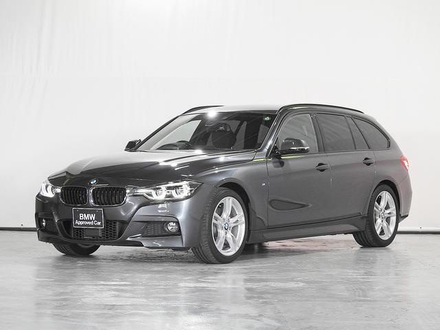 BMW 320dツーリング Mスポーツ HDDナビ リアカメラ&センサー 電動シート&リアゲート クロス&アルカンタラシート ACC ドライビングアシスト コンフォートアクセス LED 18インチAW ワンオーナー 認定中古車