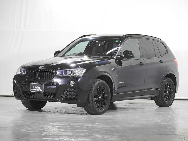 BMW セレブレーションエディションブラックアウト 200台限定モデル トップ&サイド&リアカメラ HDDナビ 電動革シート シートヒーター 電動リアゲート ACC ドライビングアシスト 前後センサー 18インチAW 1オーナー 禁煙 認定中古車
