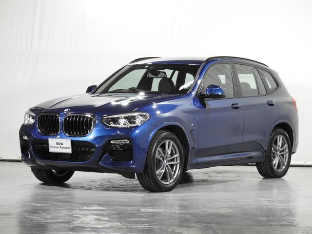 BMW xDrive 20d Mスポーツ 全周囲カメラ 前後センサー ACC 地デジ 19インチAW シートヒーター パーキングアシストプラス ドライビングアシストプラス ヘッドアップD ワイヤレス充電 禁煙 認定中古車