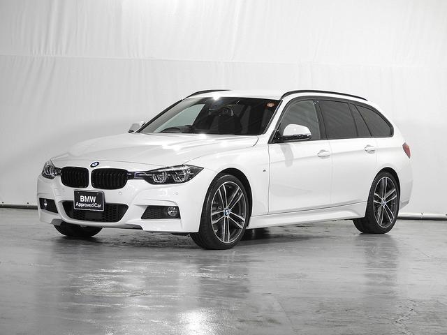 BMW 320iツーリング Mスポーツ エディションシャドー CD HDDナビ 電動革シート 19inAW ACC ブラックキドニー 駐車アシスト ドライビングアシスト リアカメラ 前後センサー Cアクセス 地デジ 1オーナー シートヒーター 認定中古車
