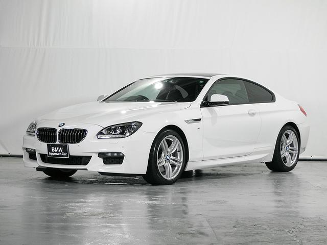 BMW 640iクーペ Mスポーツ HDDナビ 電動革シート シートヒーター サンルーフ 19インチAW リアカメラ&センサー ドライビングアシスト アダプティブLED 地デジ コンフォートアクセス 1オーナー 認定中古車