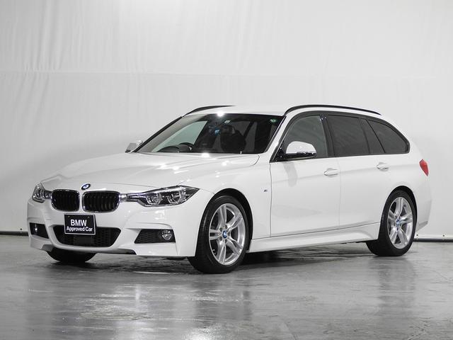 BMW 320dツーリング Mスポーツ CD HDDナビ 電動スポーツシート ドライビングアシスト ACC リアカメラ&センサー コンフォートアクセス 電動リアゲート 18インチAW LED 禁煙車 ルーフレール 認定中古車