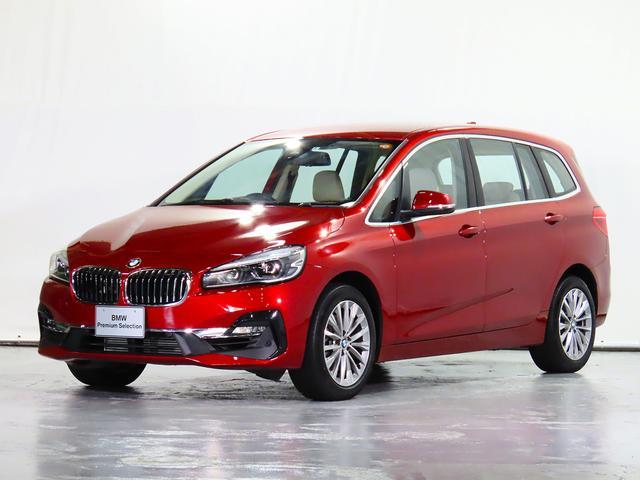 BMW 2シリーズ 218iグランツアラー ラグジュアリー 3列革シート 電動Fシート&ヒーター ACC HDDナビ リアカメラ 前後センサー 駐車アシスト ドライビングアシスト+ 電動リアゲート HUD Cアクセス デモカー 認定中古車