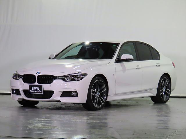 BMW 320d Mスポーツ エディションシャドー レザーシート 19インチAW Fヒーター ドラレコ 禁煙 HDDナビ リアカメラ 前後センサー ドライビングアシストフル ACC ブラックキドニー コンフォートアクセス 認定中古車