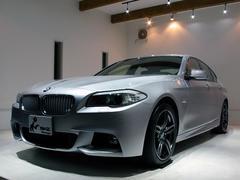 BMW550i MスポーツP左ハンドル法人1オーナー毎年整備記録有