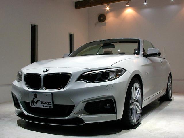 BMW 220iカブリオレMスポーツ Mパフォーマンス茶革18AW