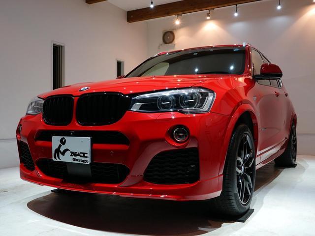 BMW xDrive35iMスポーツ パノラマ 茶革 アルピナFスポ