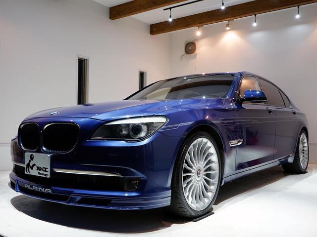 BMWアルピナ ビターボ リムジンロング リヤエンターテイメント禁煙1オナ