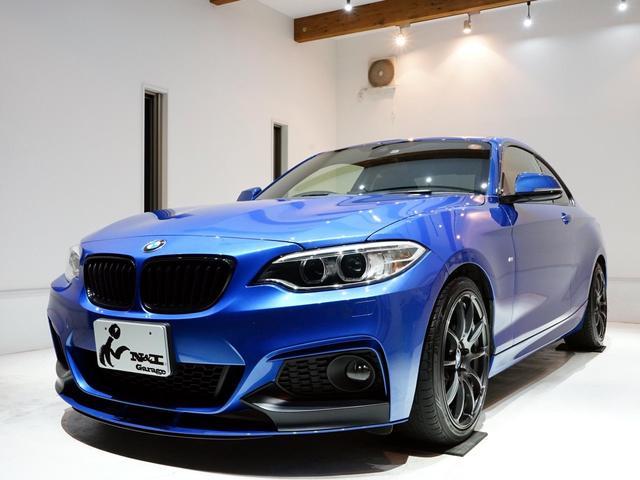 BMW 220iクーペ Mスポーツ Mパフォーマンス アドバンR18