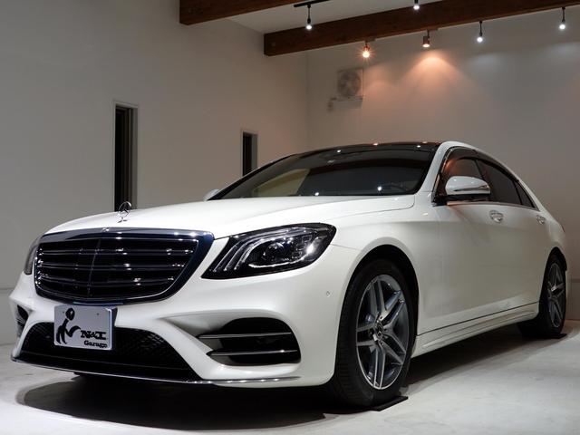 メルセデス・ベンツ Sクラス 左ハンドル新車保証 ダイヤモンドホワイト禁煙車AMGライン