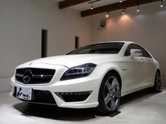 CLSクラスCLS63 AMG 正規ディーラー車 アンドロイドモニター AppleCarPlay機能 フルセグTV ダイヤモンドホワイト クロ革シート 左H V8ツインターボ LEDヘッドライト 純正19AW SR ハーマンカードン