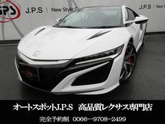 NSX3.5 4WD 新型New フルオプション仕様
