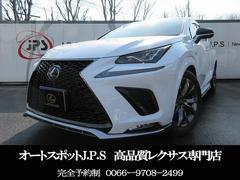NXNX300h Fスポーツ 新型Newモデル